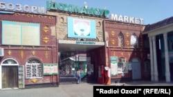 У Душанбе з міркувань безпеки не відкрилися базари, 6 вересня 2015 року