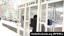 Жителі окупованого Донецька згадали таксофони