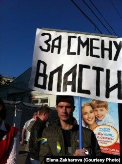 Денис Бахолдин на одной из акций