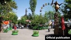 Ереванский парк «Победа»
