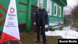 Активист партии «Яблоко» Владимир Егоров из Тверской области, обвиняемый в призывах к экстремизму.