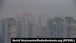 Задимлений через пожежі Київ, 18 квітня 2020