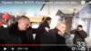 Ресейлік оппозициялық саясаткер Михаил Касьяновқа жұмыртқа лақтыру сәті. Ресей, Владимир, 11 ақпан 2016 жыл.
