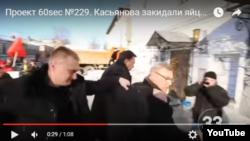 Pamje gjatë sulmit kundër politikanit opozitar në Rusi Mikhail Kasyanov