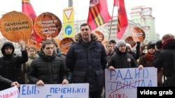 """""""Атмосфера ненависти""""? Пикет Антимайдана у редакции Радио Свобода"""