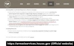 Screenshot NDAA sa sajta Komiteta za vojne poslove Kongresa