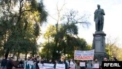 Оьрсийчоь -- Москох гIалгIайн къомаха болу нах лечкъорна дуьхьала митинг ю дIахьуш, 26Гез2008