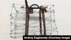 Экспонат выставки, посвящённой Беньямину. Фото Андрея Загданского.
