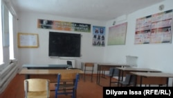 Кабинет математики в школе в Южно-Казахстанской области. Иллюстративное фото.