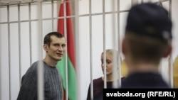Юры Паўлавец у судзе 18 сьнежня