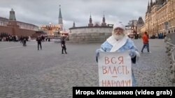 Дед Мороз из отряда якутского шамана на Красной площади перед задержанием