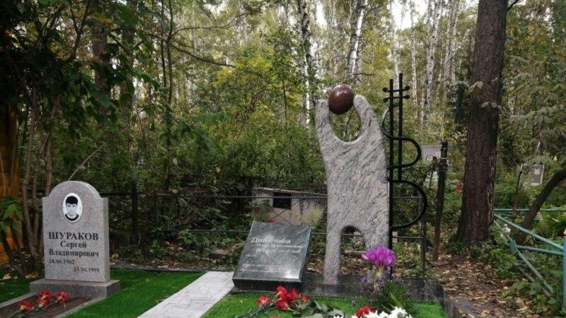 Памятник Янке Дягилевой открыли на её могиле в Новосибирске