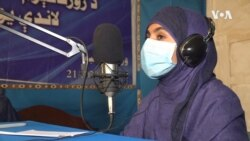 New Afghan Radio Station For Women, By Women