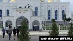 Hezreti Omar metjidi, Aşgabat