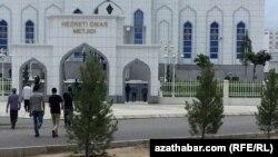 Мечеть в Ашхабаде (иллюстративное фото)