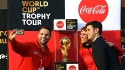 Ֆուտբոլի աշխարհի առաջնության գավաթն առաջին անգամ բերվել է Հայաստան