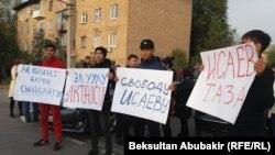 Саясатчынын баш коргоо чарасы каралып жаткан Бишкектеги аскер гарнизондук сотунун алдында тургандар.