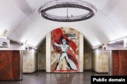 Колаж дизайнера Ольги Сало Колаж дизайнера Ольги Сало із заміною радянської символіки на нацистську (станція метро «Палац Україна»). (Фото: Євген Нікіфоров)
