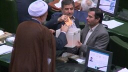 GRAB: Iran parliamentary elections