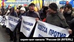 """Кадры """"анти-майдана"""" в Одессе"""
