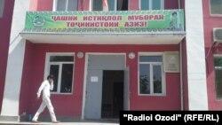 Бинои додгоҳи ноҳияи Рӯдакӣ.