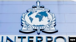 'Interpol' logo
