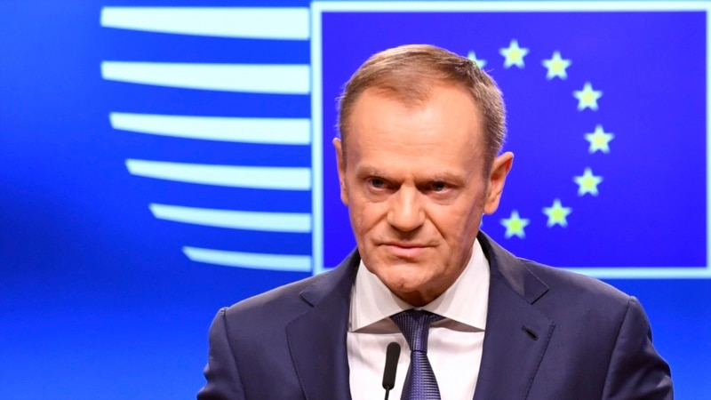 Свеченост по повод почетокот на претседавањето на Бугарија во ЕУ