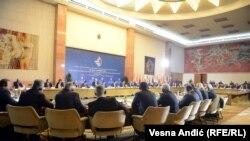 Samit Kine i zemalja Centralne i Istočne Evrope