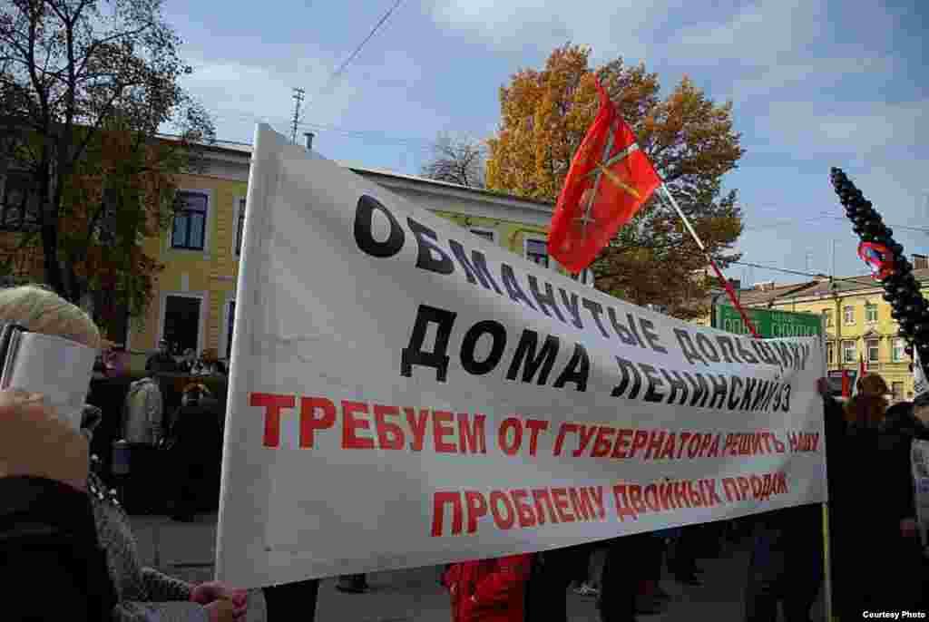 Взято с www.save-spb.ru - Марш в защиту Петербурга — 2010
