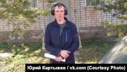 Юрий Картижев е първият руснак, осъден по новия закон за обида на властта.