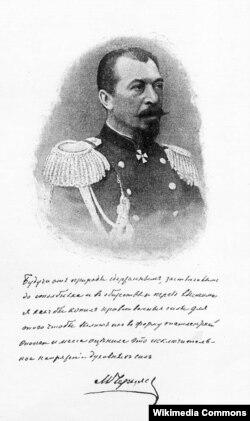 Mikhail Chernyayev