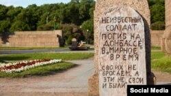 Акция в Санкт-Петербурге против указа Путина о засекречивании потерь в мирное время, 9 июня 2015 года