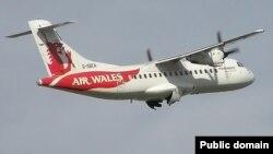Самолет марки ATR