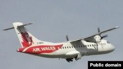 Ümumilikdə «ATR 42» təyyarələrinə 97,2 milyon dollar ödənilib