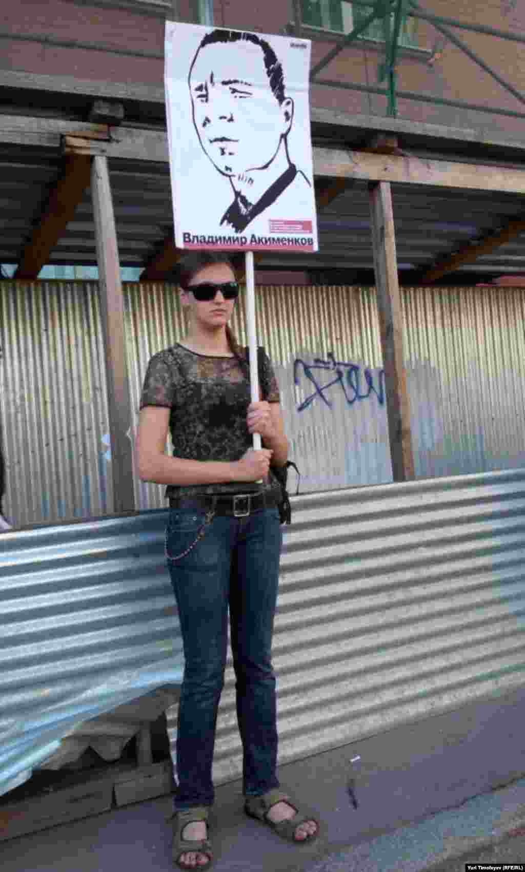 По краям #оккупайсу одиночные пикеты в поддержку узников #6мая