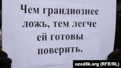Плакат с оппозиционного митинга. Москва, 05.03.2012