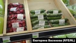 Prices for fresh fruit and vegetables have surged in Khabarovsk in recent weeks.