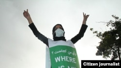 A protester during post-election demonstrations in Tehran, June 2009.