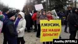 2 апреля 2017 года в Казани