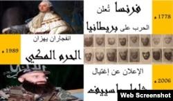 Шамиль Басаев на фото к статье в Lebanon360, где перечислены важнейшие события, произошедшие 10 июля