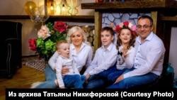 Семья Никифоровых