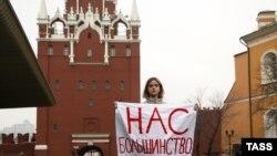 Акция феминисток в Международный женский день возле Кремля, архивное фото