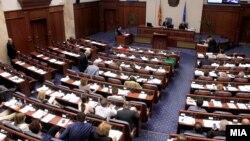 Kuvendi i Maqedonisë, foto nga arkivi