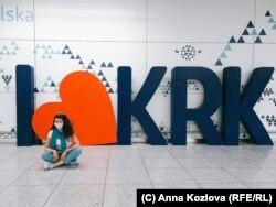Анна Козлова, Краков