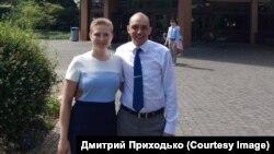 ДмитрийПриходько с супругой Светланой в Германии