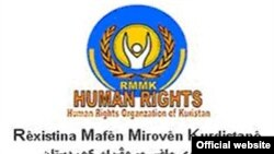 نشان سازمان حقوق بشر کردستان