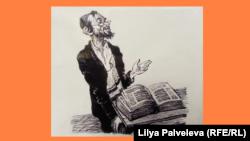 """Натан Альтман. Иллюстрация к рассказу Шолом-Алейхема """"Будь я Ротшильд"""""""