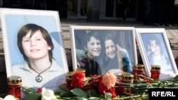 Шесть лет так и не дали ответа на вопрос: по чьей вине погибли эти люди?