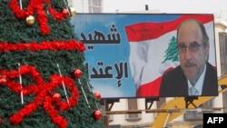 مراسم خاکسپاری محمد شطح در بیروت