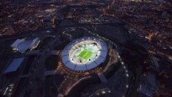 Stadiumi i Lojërave Olimpike - Londër 2012
